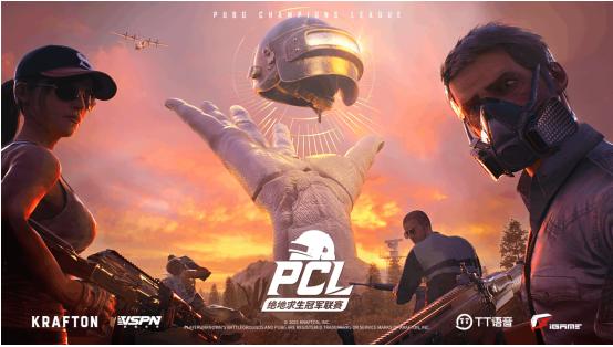2021PCL春季赛第二周常规赛落下帷幕:翻盘机会近咫尺,谁主沉浮未可知!